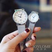 文藝手錶女男鋼帶女士超薄學生錶簡約潮流情侶石英錶『韓女王』