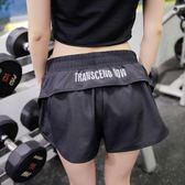 annerun夏季新款防走光帶里襯速干健身運動短褲女休閒彈力跑步褲  巴黎街頭