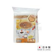 日本進口立體式洗衣網-棉被款 SAN-017893