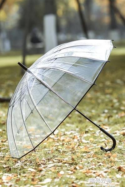折傘雨傘自動透明女簡約小清新個性森系學生創意男晴雨兩用長柄傘 NMS陽光好物