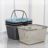 購物籃超市便利店手提籃水果籃子收納野餐籃菜籃子手提洗澡籃塑料