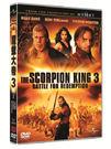 魔蠍大帝3 為救贖而戰 DVD Scorpion King3 Battle For Redemption比利贊恩朗帕爾曼維多偉伯斯特