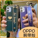 OPPO Reno 4 Pro 4z Reno4 愛心 墨綠色 防摔殼 保護套 軟邊手機殼 掛脖 防丟繩 簡約素面