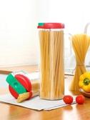 密封罐 面條收納罐掛面存放保鮮密封罐雜糧收納罐干面條儲存罐子 快速出貨