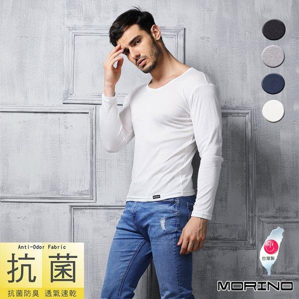 【MORINO摩力諾】抗菌防臭速乾長袖衫(一件組)
