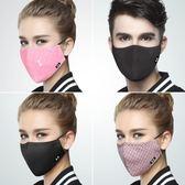 防塵口罩女男防霧霾全棉可清洗易呼吸透氣純
