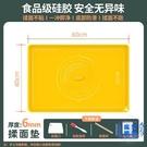 擀麵墊 硅膠揉面墊加厚食品級硅膠墊面板家用搟面烘焙案板塑料和面墊