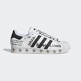 Adidas Superstar [GV9804] 男女鞋 運動 休閒 慢跑 貝殼 復古 經典 穿搭 愛迪達白 黑