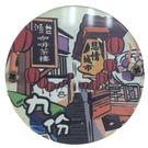 【收藏天地】台灣紀念品*木質冰箱貼-九份