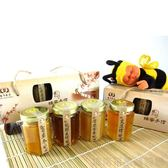 蜂之饗宴-蜂蜜手信【關山鎮農會】