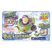 BANDAI模型 玩具總動員4 巴斯光年 Buzz Lightyear 組裝模型 【鯊玩具Toy Shark】