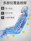 按摩墊 肩頸椎按摩器儀頸部腰部肩部背多功能全身按磨摸家用靠墊椅墊 莎瓦迪卡