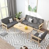 北歐布藝沙發客廳組合小戶型實木出租房用簡約現代雙人簡易一套 聖誕節免運