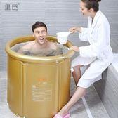 里臣成人夾網支架折疊浴桶 加厚塑料泡澡桶洗澡盆充氣簡易沐浴桶 歐韓時代