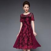 中大尺碼洋裝 重工網紗刺繡拼接雪紡圓領短袖長款連衣裙 M-5XL #ybk8041 ❤卡樂❤