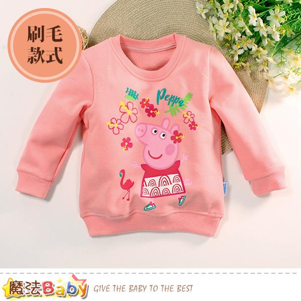 女童裝 粉紅豬小妹授權正版刷毛厚保暖長袖T恤 魔法Baby