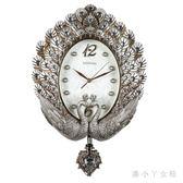 掛鐘鐘錶孔雀時鐘客廳時尚靜音家用臥室復古藝術壁鐘掛錶 XW2585【潘小丫女鞋】