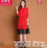 蕾絲洋裝配大衣連身裙中長款過膝秋冬2021新款加厚蕾絲打底針織紅色連身裙 衣間迷你屋