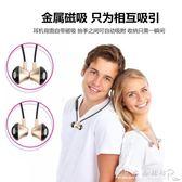 運動藍牙耳機蘋果X 8無線跑步耳塞入耳式雙耳男女通用華為oppo小米vivo  水晶鞋坊