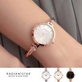 正韓STACCATO荷麗芙香金屬鍊帶手鐲錶腕錶【WST530】璀璨之星☆