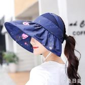 帽子女夏天韓版可折疊太陽帽防紫外線戶外防曬遮陽帽大沿空頂涼帽CC1462『小美日記』