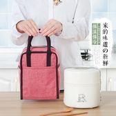 飯盒包手提包鋁箔加厚餐包便當包飯盒袋便當盒帶飯包帆布保溫袋子  艾尚旗艦