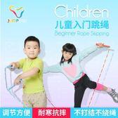 躍動兒童花樣竹節跳繩卡通葫蘆型手柄珠節跳繩兒童練習 探索先鋒