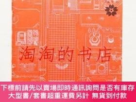 二手書博民逛書店EXPO 70罕見ガイドブック <萬國博關連資料>Y473414 企畫·制作 : 凸版印刷 朝