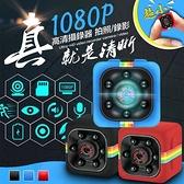 【u-ta】高清畫質1080P密錄攝錄器SQ11(可當行車記錄器)黑色
