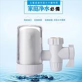 淨水器 水龍頭過濾器 濾水器 水龍頭 過濾器 濾水 淨水 過濾 除氯過濾 可拆替換濾芯