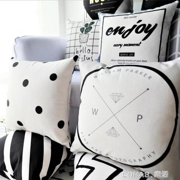 北歐ins黑白色抱枕幾何格子條紋簡約靠墊套汽車沙發靠枕套辦公室 樂活生活館