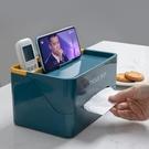 招式桌面紙巾盒家用客廳餐廳茶幾可愛遙控器收納多功能創意抽紙盒  【端午節特惠】