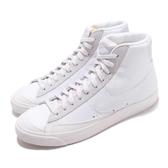 Nike 休閒鞋 Blazer MID 77 VNTG 白 米白 男鞋 女鞋 運動鞋 【ACS】 CW7583-100