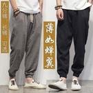2020夏季新款日系男士薄款燈籠褲亞麻褲棉麻哈倫褲寬鬆休閒褲子『潮流世家』