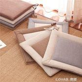 坐墊中式椅墊簡約餐椅子墊榻榻米可拆洗家用布藝透氣  樂活生活館