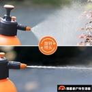 氣壓式噴霧器壓力澆水壺澆花噴壺噴霧瓶園藝家用灑水壺【探索者】
