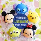 【菲林因斯特】台灣授權 迪士尼 Tsum...