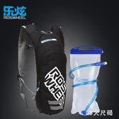 騎行裝備騎行背包自行車包騎行包超輕戶外跑步水袋雙肩背包 Gg2248『MG大尺碼』