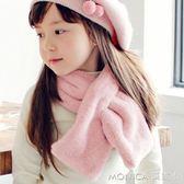 兒童圍巾秋冬季韓版男童女童寶寶仿獺兔毛圍脖公主潮毛絨小孩嬰兒   美斯特精品