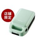 (加贈WMF 不鏽鋼蔬果刀)Vitantonio 厚燒熱壓三明治機 VHS-10BLE 萵苣綠(公司貨原廠保固)