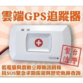 【北台灣防衛科技】TD300雲端守護神GPS追蹤器