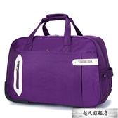 拉桿包旅游女手提旅行袋男大容量超靜音登機箱包可折疊防水旅行包-快速出貨