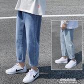 直筒牛仔褲男士2020秋季韓版潮流闊腿九分百搭寬松潮牌休閑長褲子