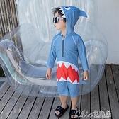 兒童泳衣 兒童泳衣男童鯊魚連身游泳衣女孩1-5歲寶寶海邊防曬溫泉度假泳裝 【全館免運】