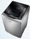 [ 寬度僅59.5CM}SANLUX台灣三洋 15KG 變頻直立式洗衣機 SW-15DAG⊙免運費+安裝⊙