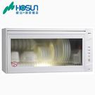 【買BETTER】豪山烘碗機/豪山牌烘碗機 FW-6880熱風烘乾懸掛式烘碗機(60公分)★送6期零利率