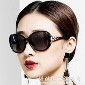 偏光太陽鏡女防紫外線圓臉墨鏡大臉顯瘦優雅個性時尚2021年新款潮 科炫數位