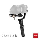 【Zhiyun 智雲】雲鶴 CRANE 2S 三軸穩定器(ZHCRANE-2S)