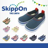 【愛吾兒】日本 SkippOn 兒童機能鞋-百搭靛藍