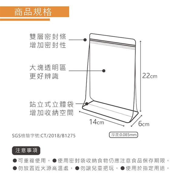 UdiLife 藏鮮/方形 立體密食袋3枚入 - SB0752
